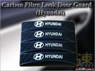 https://www.mycarforum.com/uploads/sgcarstore/data/3/Hyundai_Carbon_Fibre_Look_Door_Guard_1.jpg