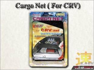 https://www.mycarforum.com/uploads/sgcarstore/data/3/Janda_Cargo_Net_For_CRV_White_Texture_Background_1.jpg
