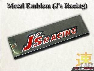 https://www.mycarforum.com/uploads/sgcarstore/data/3/Js_Racing_Metal_Emblem_Red_White_Texture_Background_1.jpg