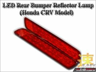 LED_Rear_Bumper_Reflector_Lamp_Honda_CRV_Model_White_2.jpg