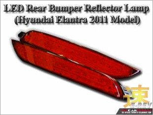 LED_Rear_Bumper_Reflector_Lamp_Hyundai_Elantra_2011_Model_White_2.jpg