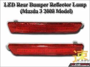 https://www.mycarforum.com/uploads/sgcarstore/data/3/LED_Rear_Bumper_Reflector_Lamp_Mazda_3_2008_Model_White_Texture_Background_1.jpg