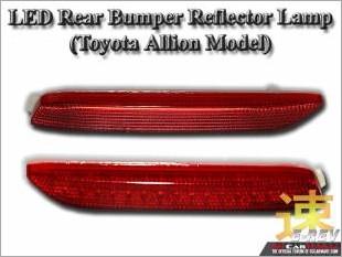 https://www.mycarforum.com/uploads/sgcarstore/data/3/LED_Rear_Bumper_Reflector_Lamp_Toyota_Allion_Model_White_1.jpg