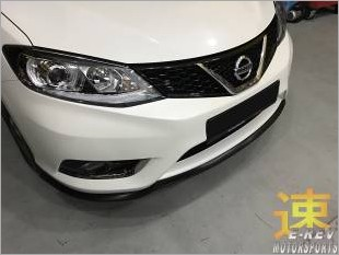 https://www.mycarforum.com/uploads/sgcarstore/data/3/NissanPulsarSamuraiLipPic1_27057_1.jpg