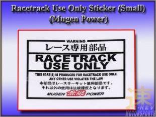 https://www.mycarforum.com/uploads/sgcarstore/data/3/Racetrack_Use_Only_Sticker_Mugen_Power_1.jpg