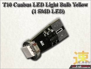 https://www.mycarforum.com/uploads/sgcarstore/data/3/T10_Canbus_LED_Bulb_1_SMD_LED_White_Texture_Background_1.jpg