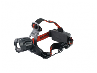 https://www.mycarforum.com/uploads/sgcarstore/data/3/T6 LED Rechargeable Headlamp_25112_1_crop.png