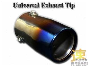 https://www.mycarforum.com/uploads/sgcarstore/data/3/UniversalCarExhaustMufflerTipBigTitanium_4591_1.jpg