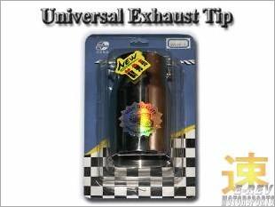 UniversalExhaustMufflerTipBA1063_55672_1.jpg