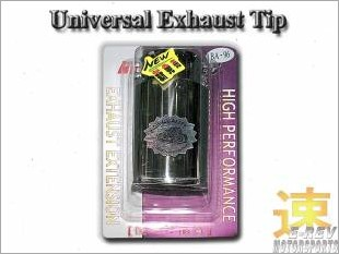 UniversalExhaustMufflerTipBA96_69312_1.jpg