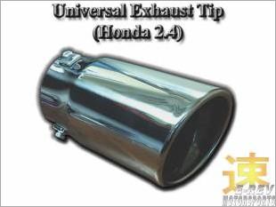 UniversalExhaustTipHonda24_26293_1.jpg