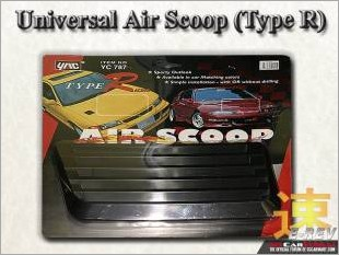 https://www.mycarforum.com/uploads/sgcarstore/data/3/Universal_Air_Scoop_YC_787_Type_R_White_Texture_Background_1.jpg