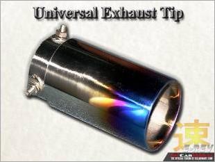 https://www.mycarforum.com/uploads/sgcarstore/data/3/Universal_Car_Exhaust_Muffler_Tip_7100131_White_1.jpg