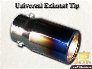 https://www.mycarforum.com/uploads/sgcarstore/data/3/Universal_Car_Exhaust_Muffler_Tip_7657_White_1.jpg