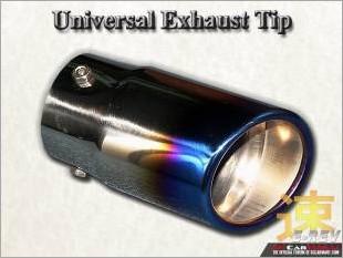 https://www.mycarforum.com/uploads/sgcarstore/data/3/Universal_Car_Exhaust_Muffler_Tip_RAV4T_White_1.jpg