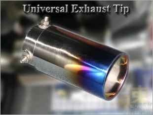 https://www.mycarforum.com/uploads/sgcarstore/data/3/Universal_Exhaust_Muffler_Tip_7100131_1.jpg