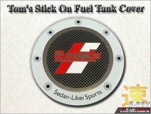https://www.mycarforum.com/uploads/sgcarstore/data/3/Universal_Fuel_Tank_Cover_Toms_White_Texture_Background_1.jpg