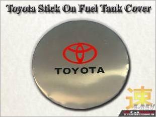https://www.mycarforum.com/uploads/sgcarstore/data/3/Universal_Fuel_Tank_Cover_Toyota_White_Texture_Background_1.jpg