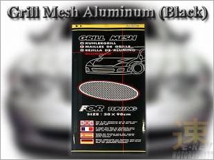 https://www.mycarforum.com/uploads/sgcarstore/data/3/Wire_Mesh_Grill_Aluminum_Black_1.jpg