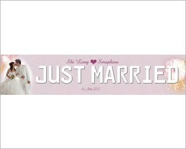 justmarriedcopy02_1.jpg