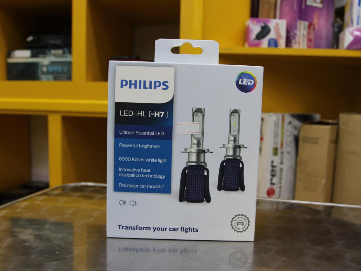 Philips Ultinon Essential LED Head Light