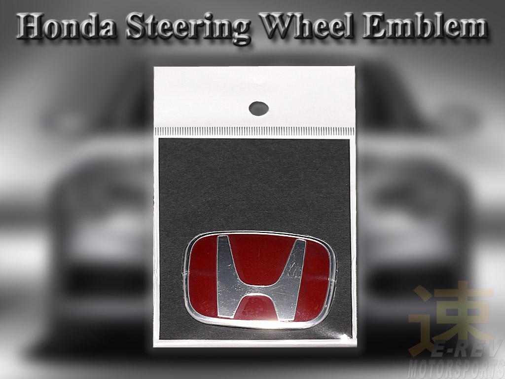 Honda Steering Wheel Emblem