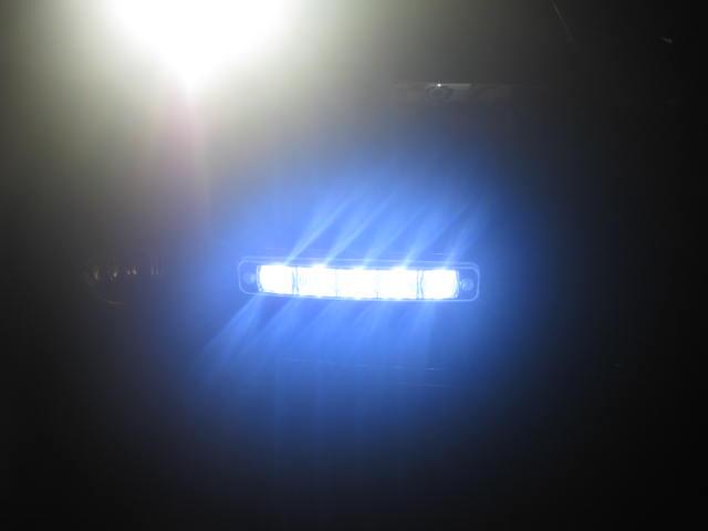 Mitsubishi ASX LED Day Running Light