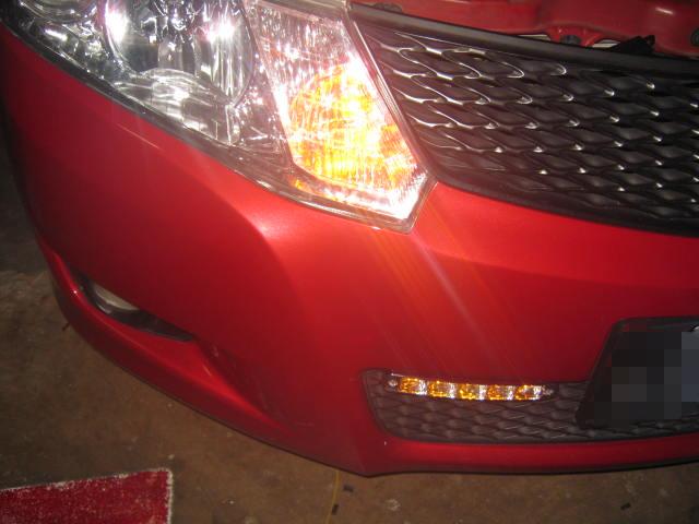 Lexus GS300 LED Day Running Light