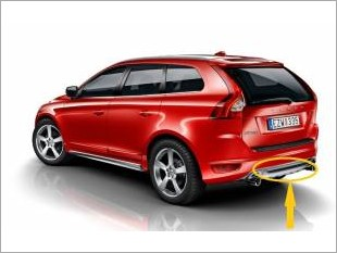https://www.mycarforum.com/uploads/sgcarstore/data/3/xc60 rear bumber diffuser_1.jpeg