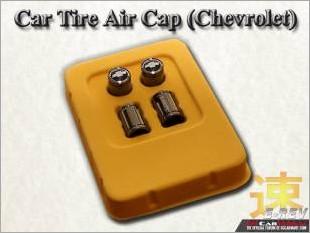 https://www.mycarforum.com/uploads/sgcarstore/data/4//Chevrolet_Car_Tire_Air_Cap_Black_Chrome_White_Texture_Background_1.jpg