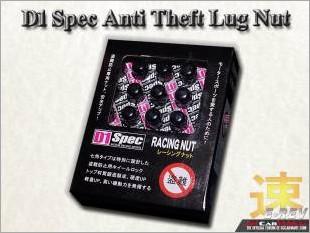https://www.mycarforum.com/uploads/sgcarstore/data/4//D1_Spec_Anti_Theft_Racing_Nut_Black_15_DPI_White_1.jpg