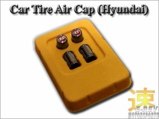 https://www.mycarforum.com/uploads/sgcarstore/data/4//HyundaiCarTireAirCapBlackChrome_15926_1.jpg