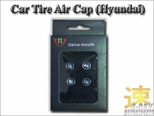 https://www.mycarforum.com/uploads/sgcarstore/data/4//HyundaiCarTireCapChromeBlackBase_96623_1.jpg