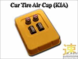 https://www.mycarforum.com/uploads/sgcarstore/data/4//KiaCarTireAirCapBlackChromeRedBase_1900_1.jpg