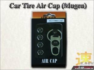 https://www.mycarforum.com/uploads/sgcarstore/data/4//Mugen_Car_Tire_Air_Cap_Chrome_Lining_White_Texture_Background_1.jpg