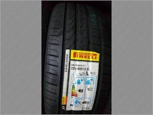 https://www.mycarforum.com/uploads/sgcarstore/data/4//PirelliPzero22540R18_45061_1_80328_1.jpg