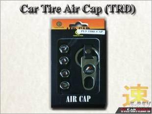 https://www.mycarforum.com/uploads/sgcarstore/data/4//TRD_Car_Tire_Air_Cap_Chrome_Lining_White_Texture_Background_1.jpg