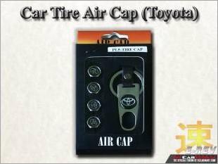 https://www.mycarforum.com/uploads/sgcarstore/data/4//Toyota_Car_Tire_Air_Cap_Chrome_Lining_White_Texture_Background_1.jpg