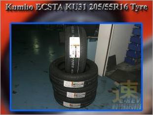 Kumho_ECSTA_KU31_205_55R16_Tyre_1.jpg