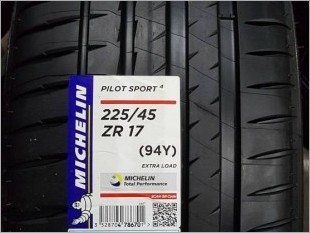 Michelin PS4 2254517_36273_1_crop.jpg
