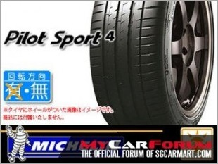 Michelin PS4New3_25540_1_crop.jpg