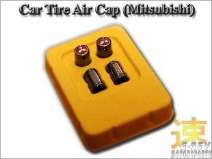 https://www.mycarforum.com/uploads/sgcarstore/data/4/MitsubishiCarTireAirCapBlackChrome_78492_1.jpg