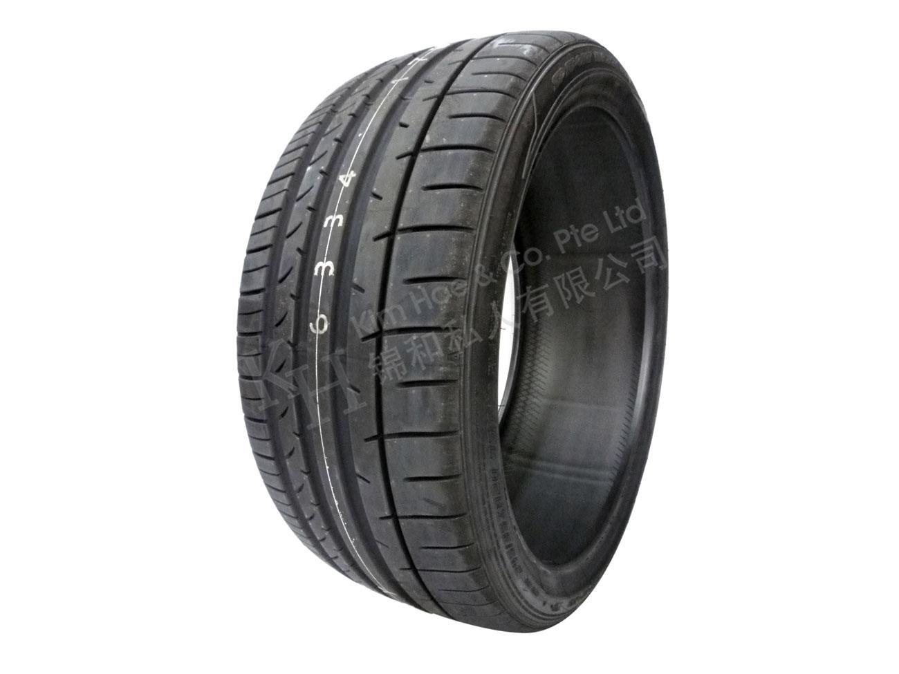 Dunlop SP Sport Maxx 050+ 215/55/R16 Tyre