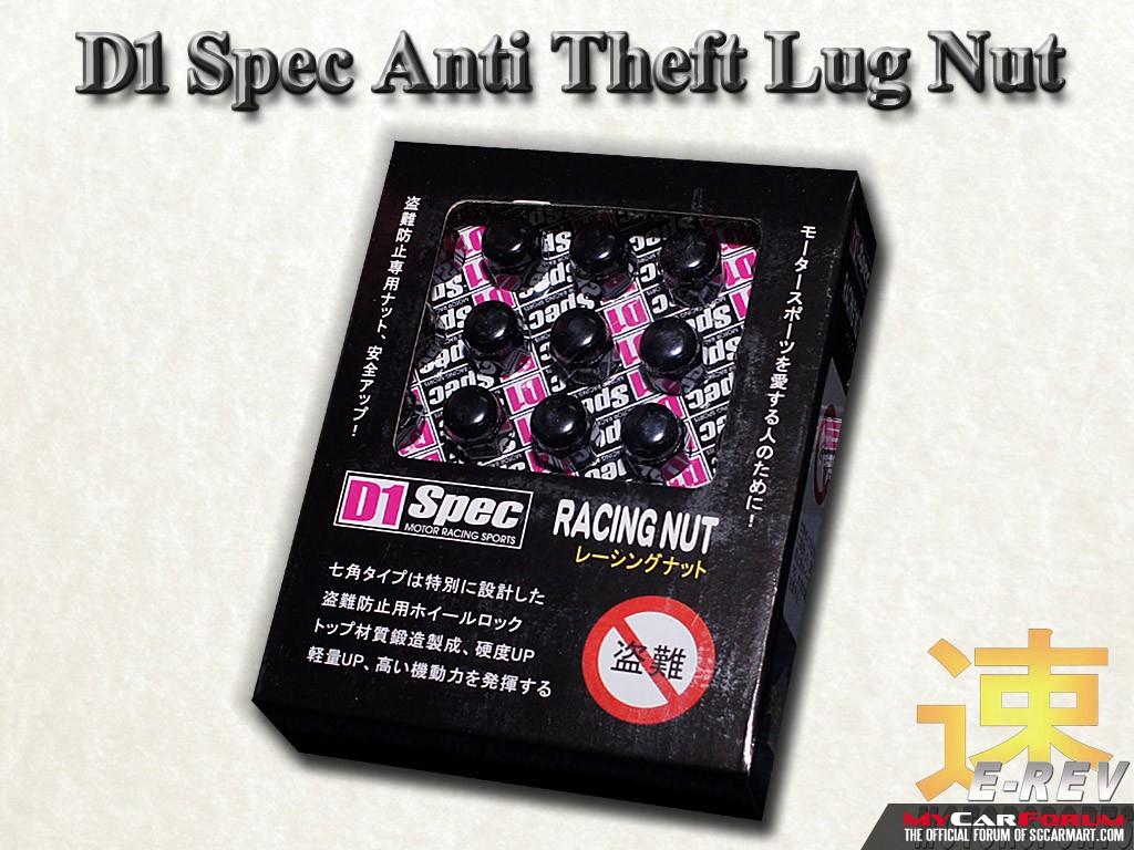 D1 Spec Anti Theft Lug Nut (1.5 DPI)