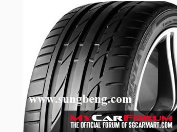 Bridgestone Potenza S001 225/45/R17 Tyre