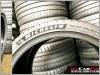 """Michelin Pilot Sport 4 18"""" Tyre"""