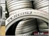 """Michelin Pilot Sport 4 17"""" Tyre"""