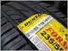 """Dunlop D05 Touring 18"""" Tyre"""