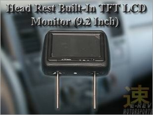 https://www.mycarforum.com/uploads/sgcarstore/data/6//92_Inch_Head_Rest_BuiltIn_TFT_LCD_Monitor_Pillow_1.jpg