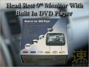 https://www.mycarforum.com/uploads/sgcarstore/data/6//9_Inch_Head_Rest_Monitor_With_Built_In_DVD_Player_1.jpg